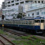 JR横浜線を115系が走る 快速富士河口湖号 運転初日の様子