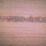 [C81]コミックマーケット81 1日目