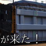 JR橋本駅に特大貨物シキ801が来た!