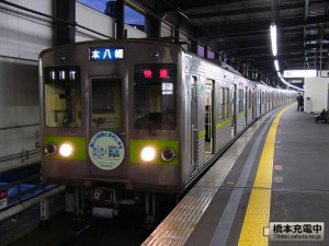 都営10-010F 2004/11/30 橋本