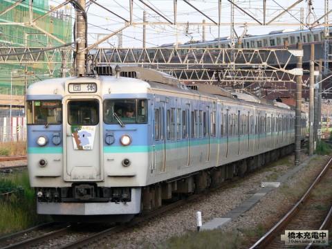 115系旅のプレゼント号 2009/09/26 橋本