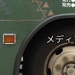 (ページ移転しました)メディアワークスラッピングバスシリーズ 電撃文庫「キノの旅」(2002年)