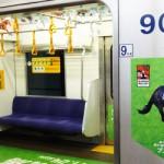 京王電鉄「秋の東京競馬」車体広告@9031F