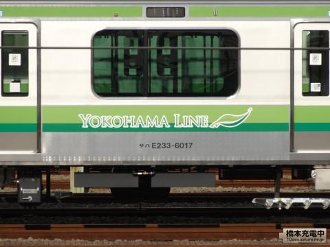 横浜線向け新型車両E233系6000番台、橋本に入線