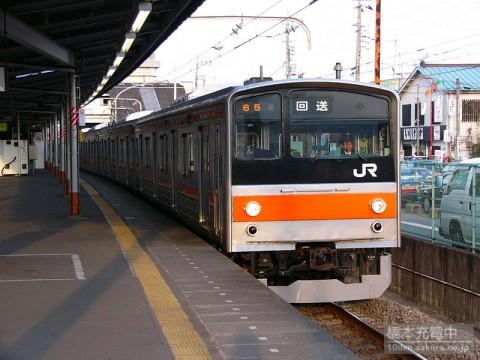 205系 武蔵野線転属回送