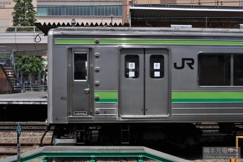 橋本駅中線に205系H28編成留置中