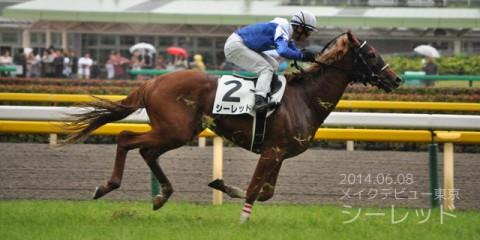 【グラおた92号】2歳馬シーレッド、デビュー戦2着/先週の結果/競走馬登録