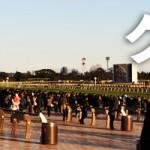【グラおた243号】ヨヨギマック4勝目/先週の結果
