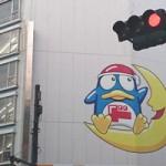 [八王子]ドン・キホーテ八王子駅前店地下にフルコンプなど4店舗オープン