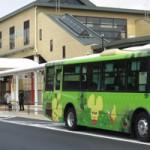 2016年3月 JR横浜線相原駅西口広場供用スタート 整備中と完成後の比較
