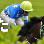 【グラおた256号】ゴールドアクター&モーリス同日GI制覇へ/4月30日・5月1日の出馬表