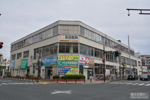 盛岡バスセンター