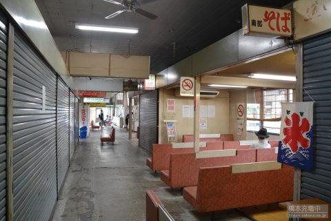 盛岡バスセンター内部