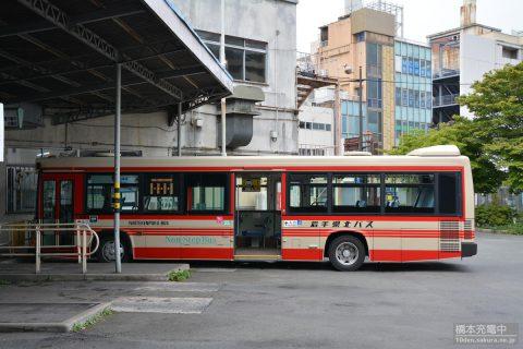 盛岡バスセンター 岩手県北バス