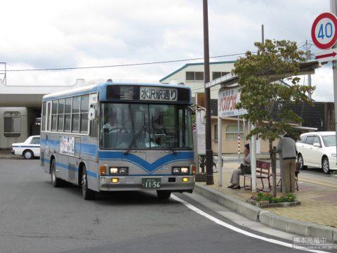 水沢駅前バス乗り場