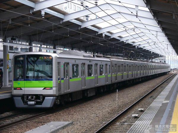 10-330F 2005/06/23 京王多摩センター