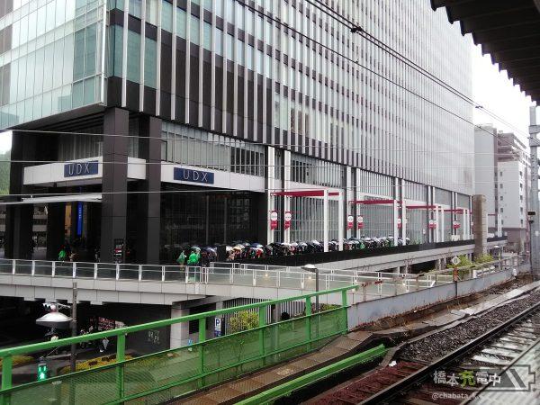 秋葉原 UDX 技術書典2