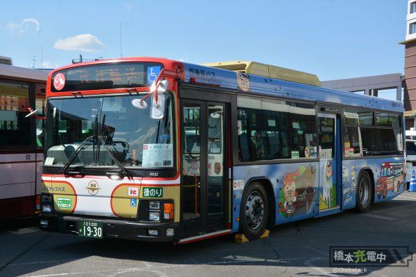 西東京バス N11532