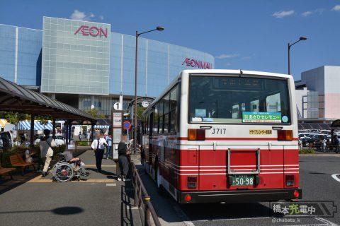 立川バス J717号車