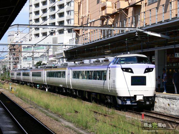 485系「彩」2008年9月 橋本