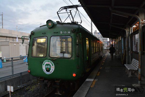 熊本電鉄5000形 上熊本 2016-01-31