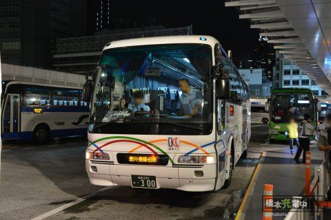 関東バス「ほの国号」300