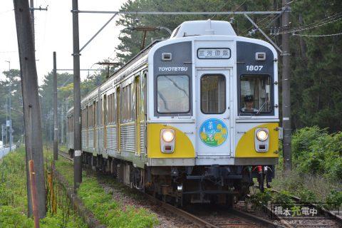 豊橋鉄道1800系 1807F 南栄-高師
