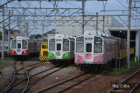 豊橋鉄道 車両区
