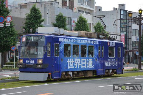 豊橋鉄道 駅前-駅前大通
