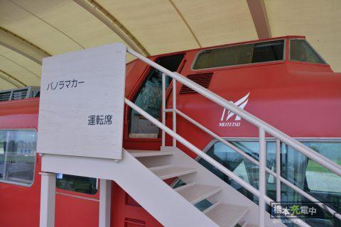中京競馬場 名鉄パノラマカー