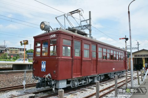 軽便鉄道博物館 近鉄モニ226