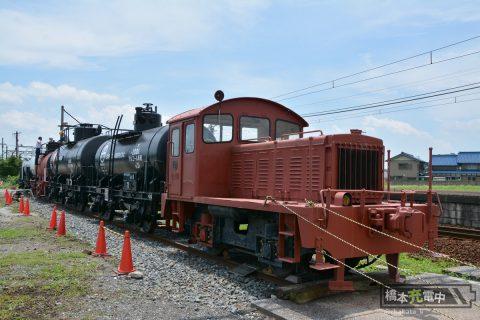 貨物鉄道博物館 DB101