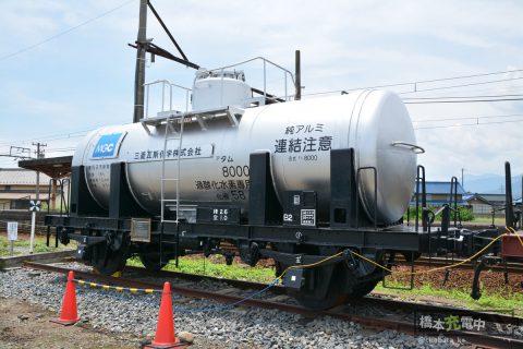 貨物鉄道博物館 タム8000