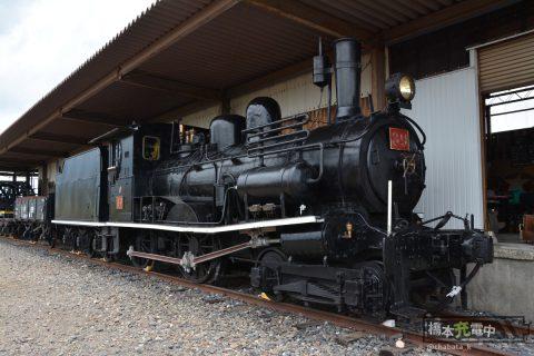 貨物鉄道博物館 B4形蒸気機関車