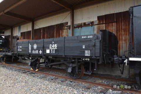貨物鉄道博物館  ト200