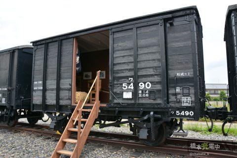 貨物鉄道博物館 ワ1形