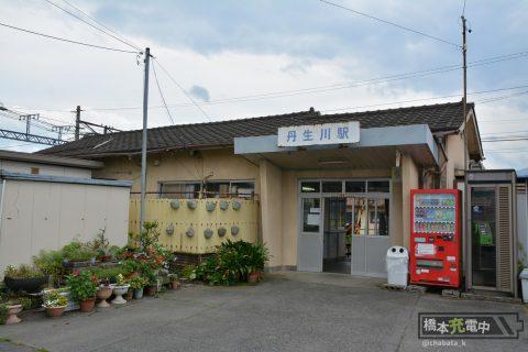 三岐鉄道三岐線 丹生川駅