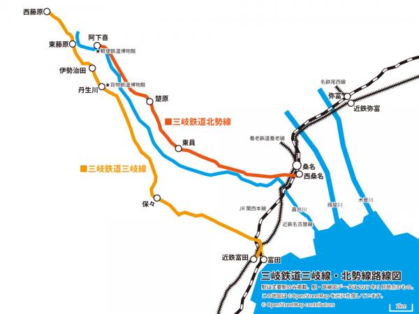 三岐鉄道路線図