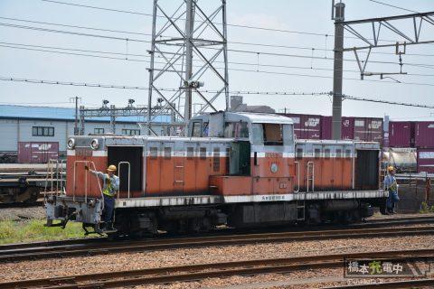 南荒子駅 ND552 16