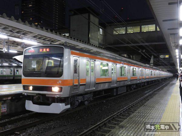 E231系 MU2編成 武蔵野線色 八王子