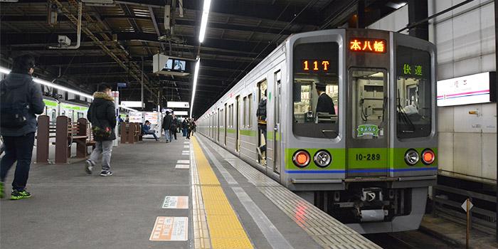 都営10-000形10-280F 橋本駅