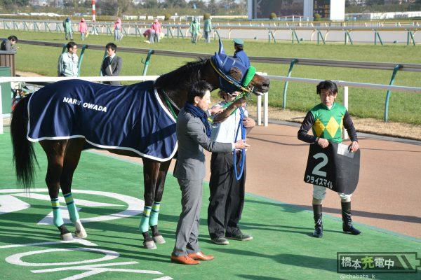 2018/02/16 東京競馬場 クライスマイル