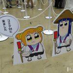 サークル橋本充電中 コミックマーケット94参加報告と御礼