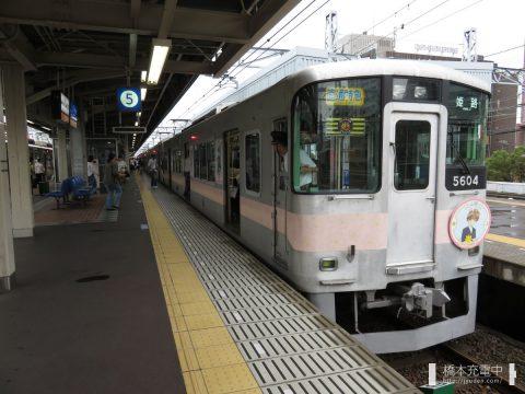 山陽電鉄「さくらとおでかけ山陽電車」阪神尼崎駅