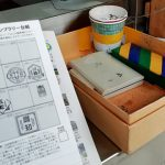 日本全国周遊中!旅うまチャレンジスタンプラリー 中間報告