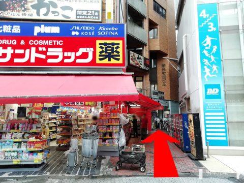 ホビーステーション町田店