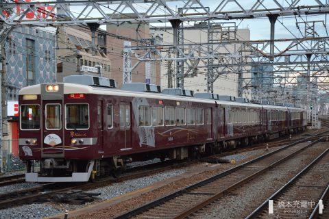 阪急十三駅