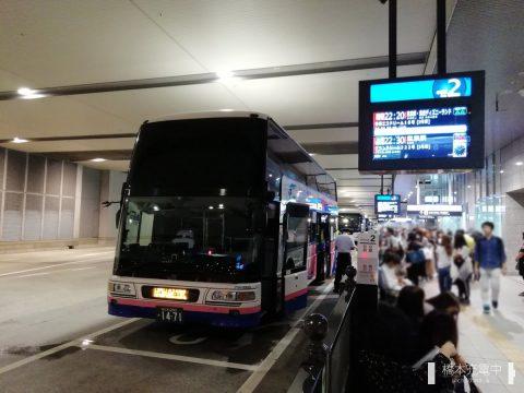 青春エコドリーム18号 大阪駅JR高速バスターミナル