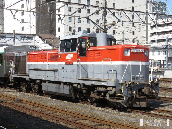 DE10 1662+東急2020系2128F