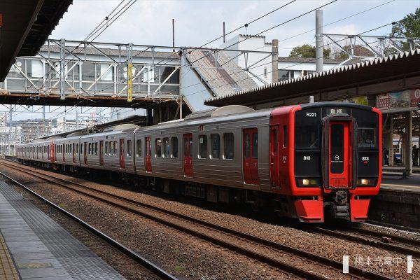 香椎駅 813系